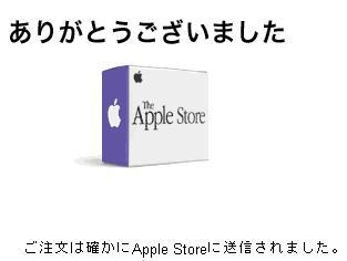 AppleStore_Result